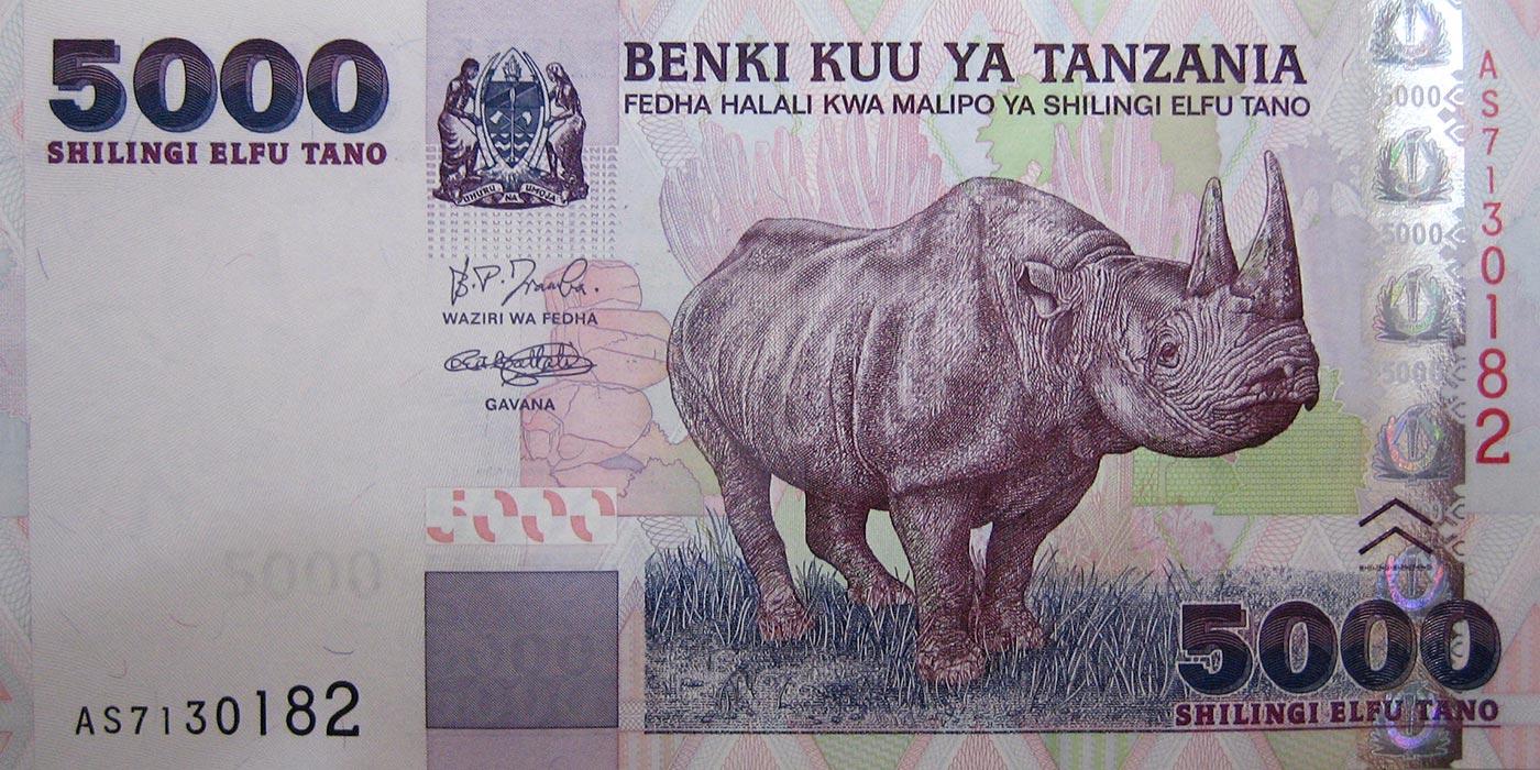 Tanzanian 5,000 Shilling Note (Front)